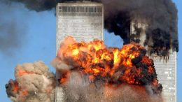 Заговор Бин Ладана против США