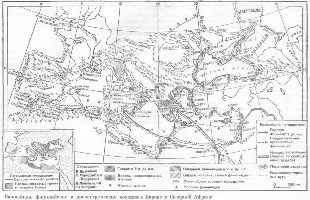 Древнегреческая «великая колонизация». Греки у северных берегов Средиземного моря