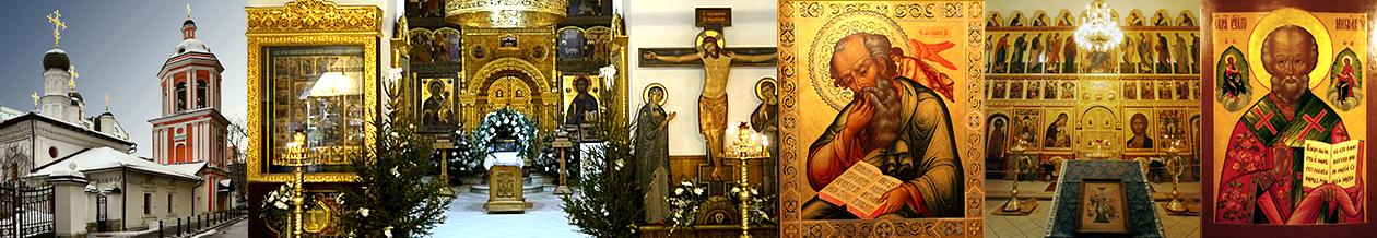 Куркинский храм святого евангелиста Иоанна Богослова