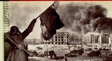 Вторая мировая война: победный финал Сталинградской битвы