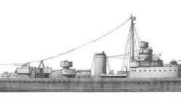 Лидер флотилии «Эксмут»