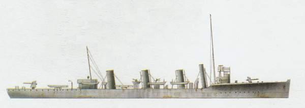 Лидер эсминцев «Фолкнер»