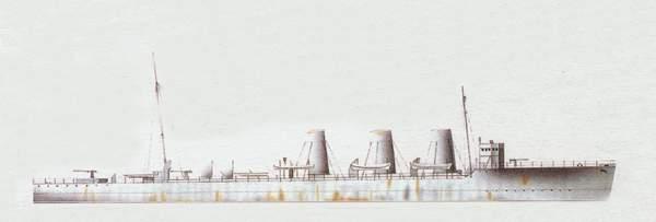 Лидер флотилии «Свифт»