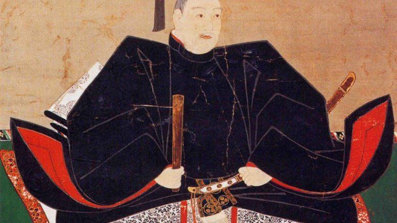 Установление сёгуната Токугава