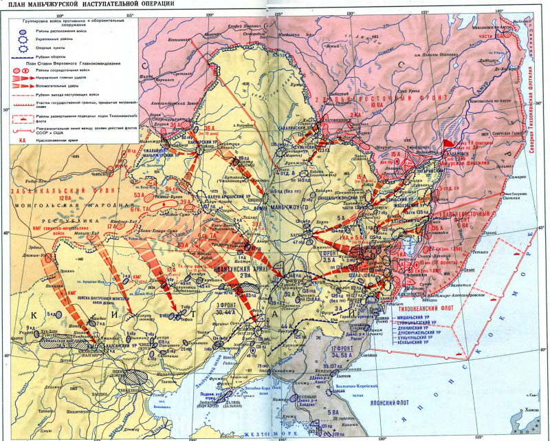 the road to war from manchuria to the invasion of russia The russian invasion of manchuria occurred in the aftermath russo-japanese war japan was angered that russia had not withdrawn according to the treaty it.