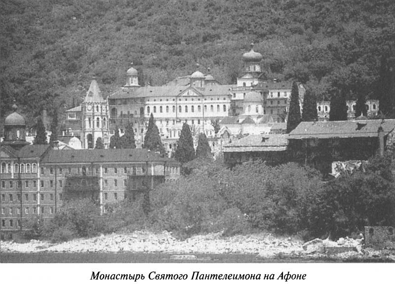 Город шуя ивановской области новости