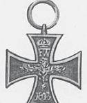 «Железный крест» Пруссии