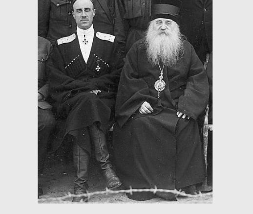Петр Врангель (1878–1928)