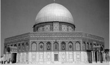 Святыни мечети «Купол скалы»