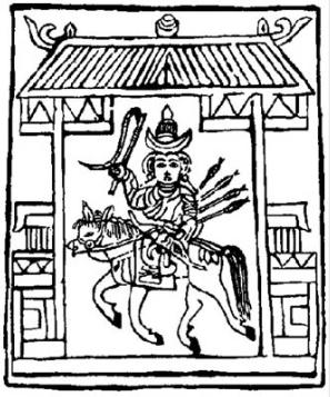 Главный шаман Монголии
