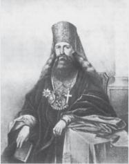 Премии имени Митрополита Макария