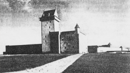 Орешек – Нотебург – Шлиссельбург