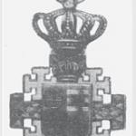 Ордена «Королевского» рода Лузиньянов