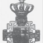 Болгарский орден Святых Кирилла и Мефодия