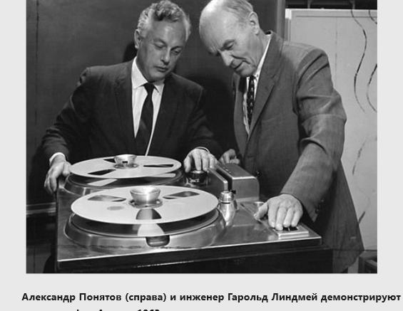 Александр Понятов (1892–1980)