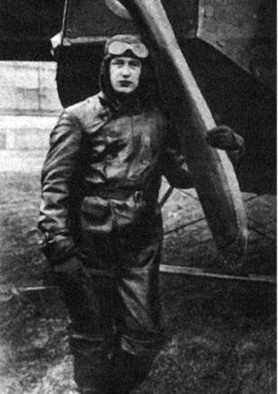 Иван Смирнов (1895–1956)