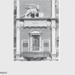 «Золотой Лев» Венецианского кинофестиваля