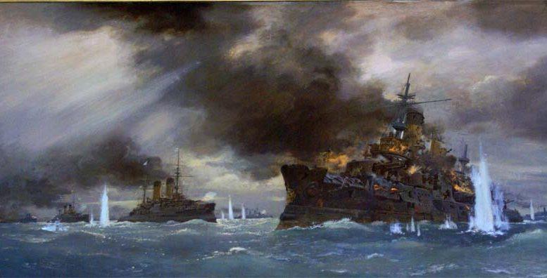 Цусимское морское сражение (1905 год)