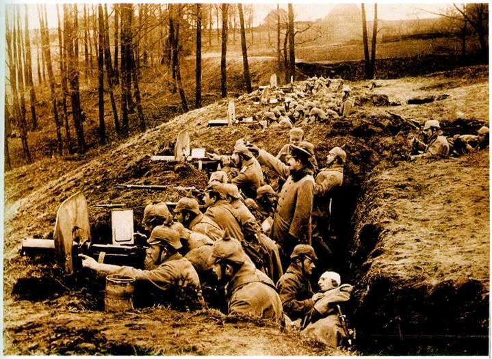 Марнское сражение (1914 год)