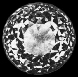 Алмаз «Великий Могол»