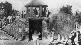 Тортуга – гнездо французских флибустьеров