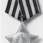 Солдатский орден Славы