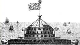 Первая крепость русского флота