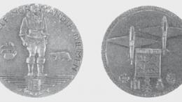 Медаль «Нормандия-Неман»