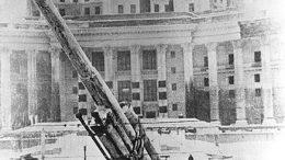 Битва за Москву (1941–1942 годы)