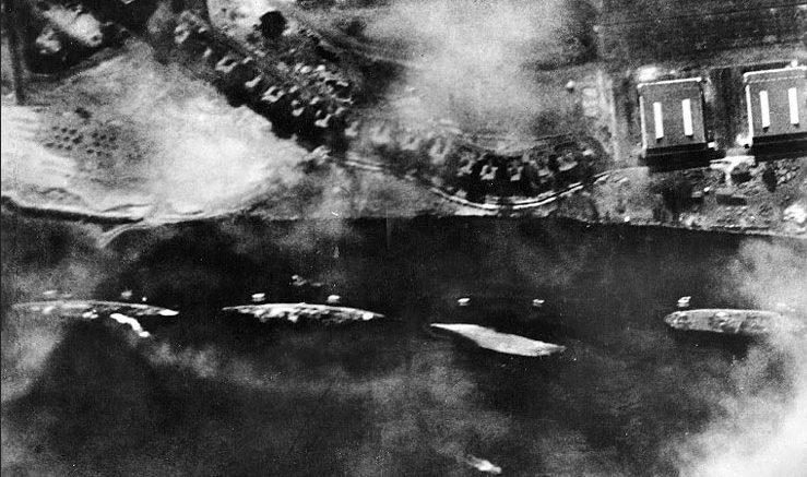 Нападение на Пёрл-Харбор (1941 год)