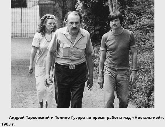 Андрей Тарковский (1932–1986)
