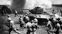 Курская битва (1943 год)