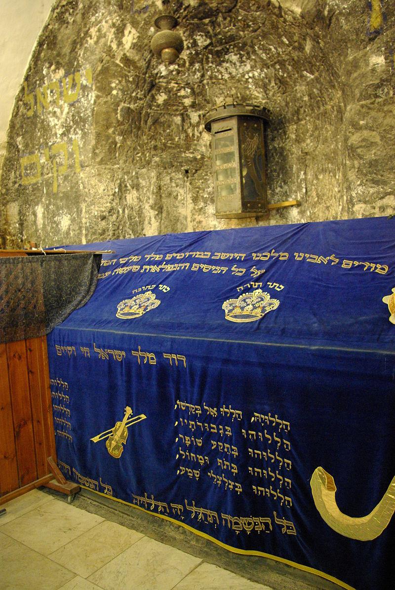 Споры вокруг могилы царя Давида