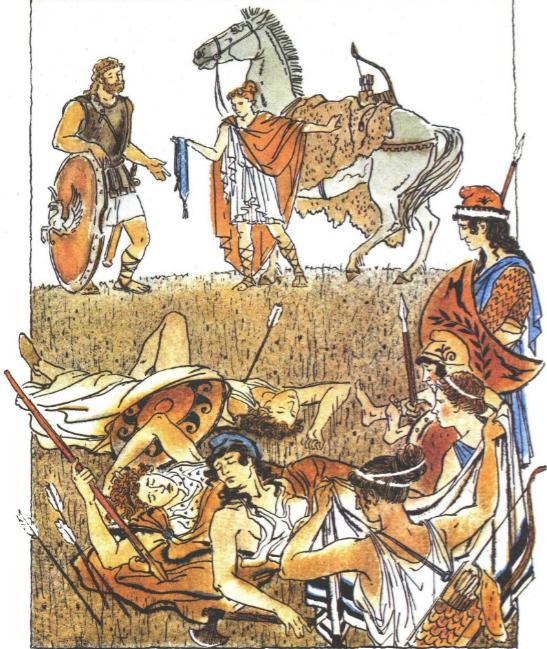 Геракл в царстве Амазонок