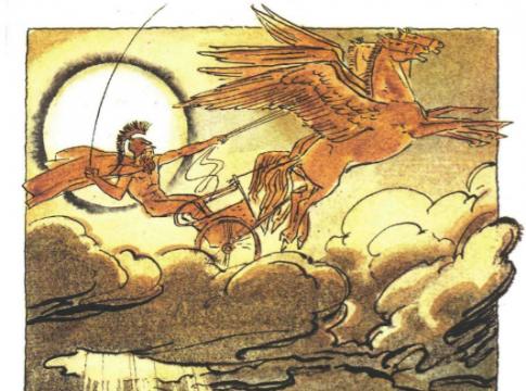 Путешествие Геракла за золотыми яблоками Гесперид