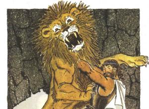 Что случилось с Гераклом в пещере Немейского льва