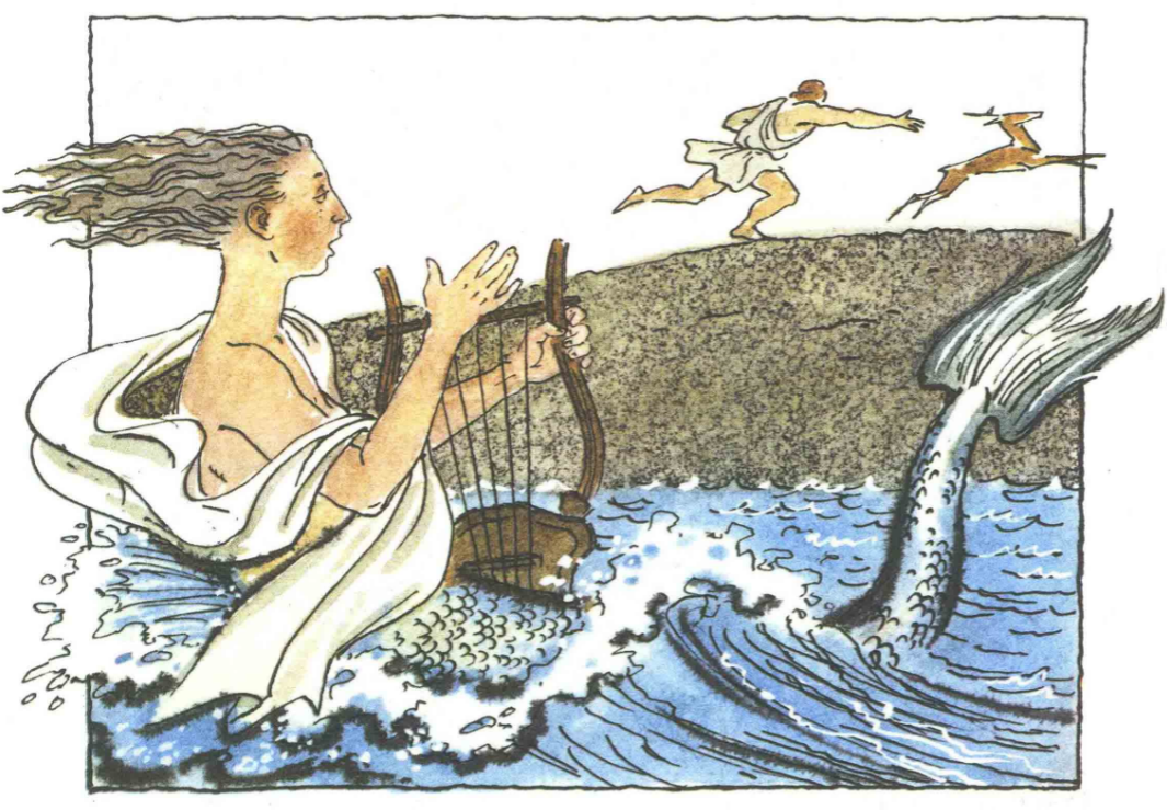 Как Геракл ловил Киренейскую лань