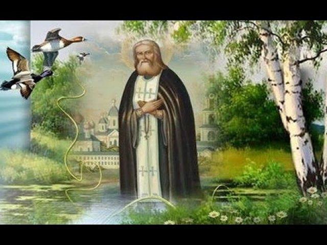 Святой ясновидец Серафим Саровский