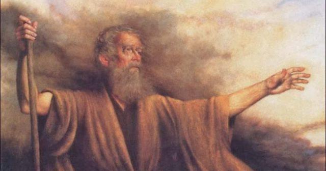 Слепой провидец Тиресий
