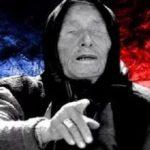 Голоса и видения болгарской пророчицы Ванги
