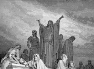 Эпидемия чумы в XIV веке