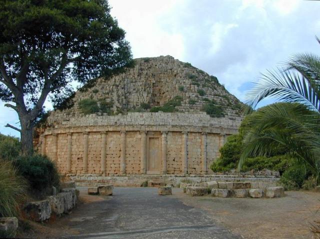 «Гробница христианки»