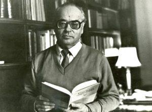 Петровский Артур Владимирович