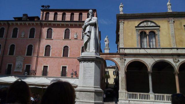 В славном городе Верона