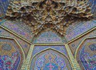 Под голубыми куполами Шираза