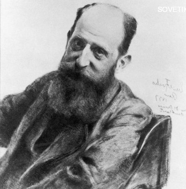 Брейер Йозеф