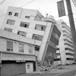 Землетрясение в Кобо