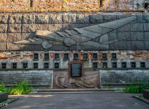 Новодевичий мемориал