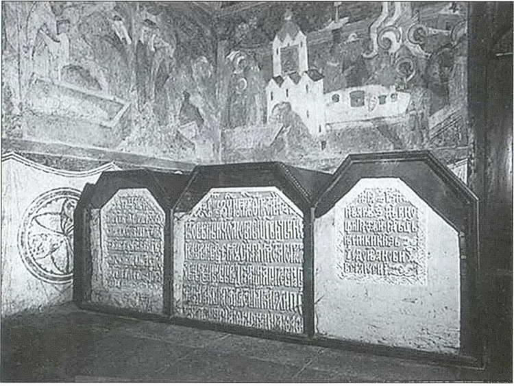 Гробницы Ивана Грозного и его сыновей