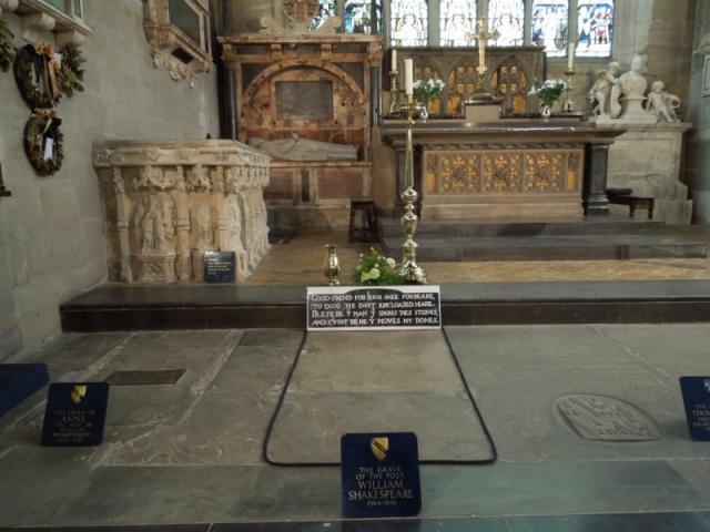 Где похоронен Шекспир?